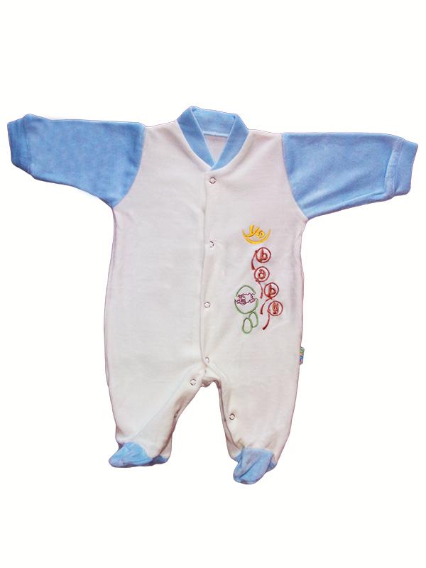 8fac50b826 plüss bébi rugdalózó webshop ár: 2.490 Ft